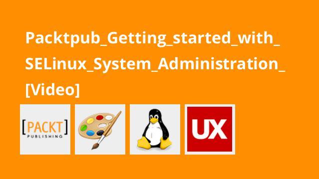آموزش مدیریت سیستم های لینوکس باSELinux